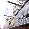 IcelabIMG_1172_20160612.jpg