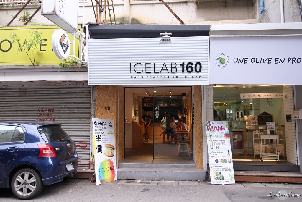 IcelabIMG_1169_20160612.jpg