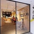 IcelabIMG_1173_20160612.jpg