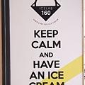 IcelabIMG_1175_20160612.jpg