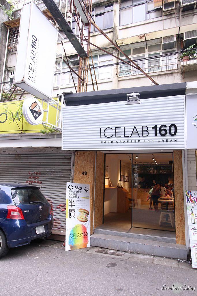 IcelabIMG_1170_20160612.jpg