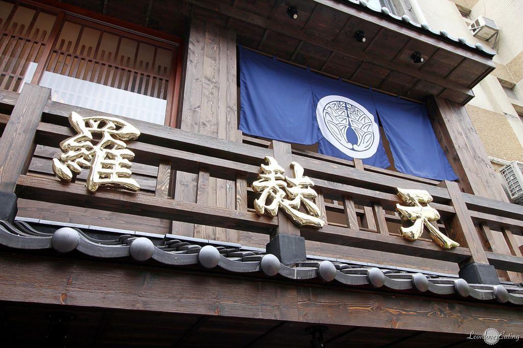 下町天丼秋光IMG_1753_20160701.jpg