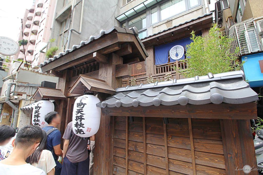 下町天丼秋光IMG_1728_20160701.jpg
