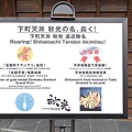 下町天丼秋光IMG_1726_20160701.jpg