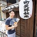 下町天丼秋光IMG_1844_20160701.jpg