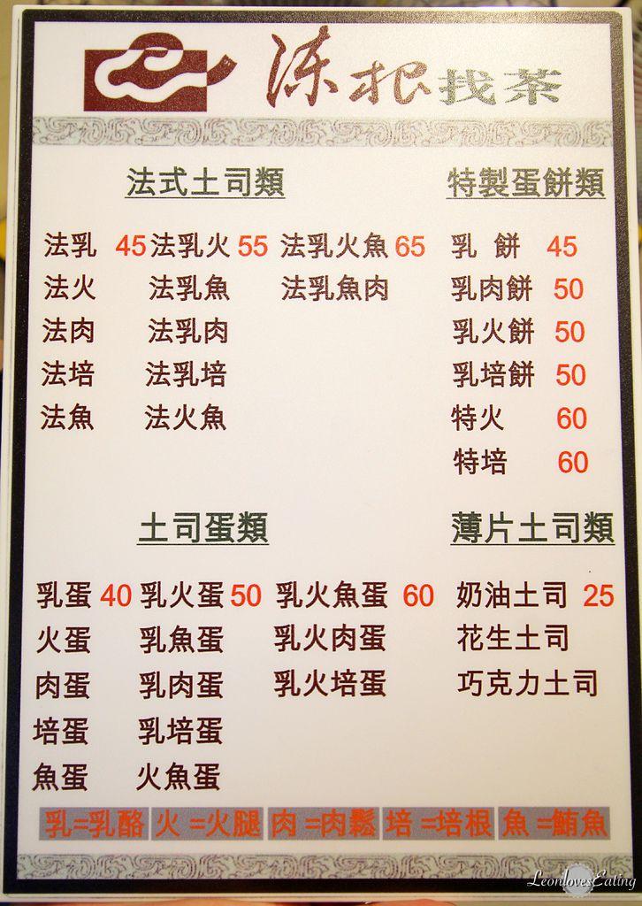 陳根找茶IMG_1083_20160609.jpg