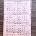 馬辣IMG_1118_20160826.jpg