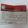 DSCF1251b.jpg