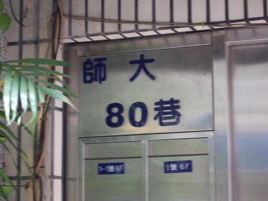堤香DSCF3786.JPG