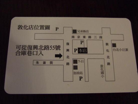 泰頂DSCF3853.JPG