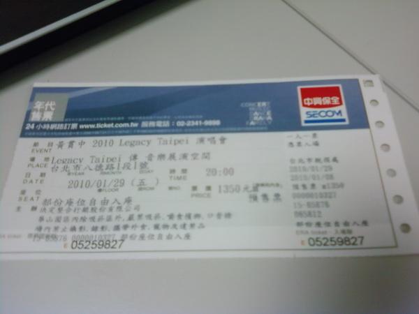 P08-01-10_13.03[1].jpg