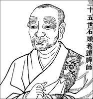 ot_ot004_shitou.jpg