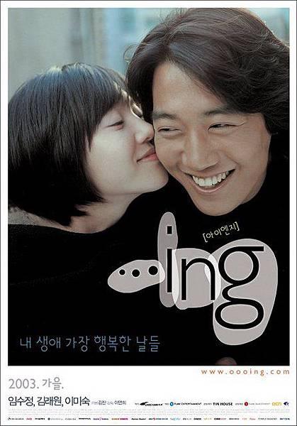 ING00