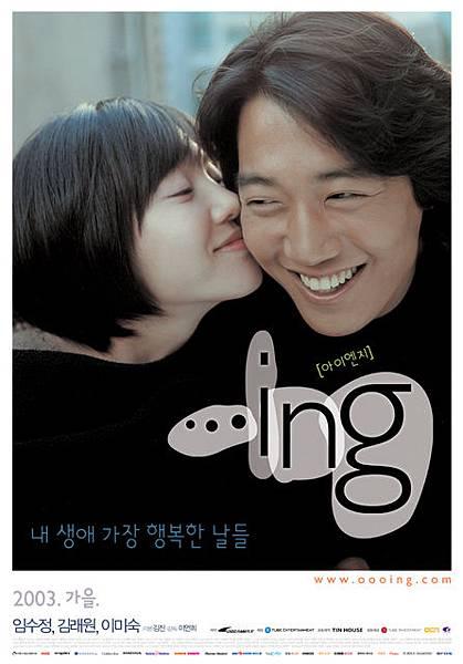 ING海報3.j