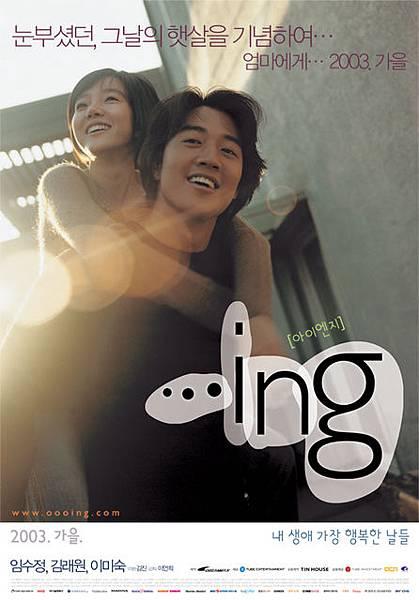 ing海報2.j
