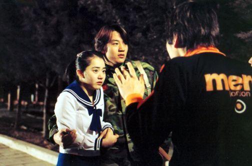 新娘16歲35.jp