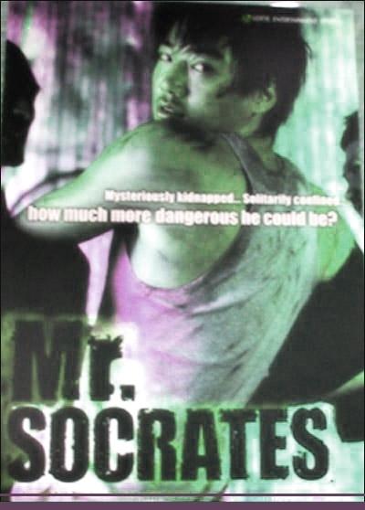 socrates101
