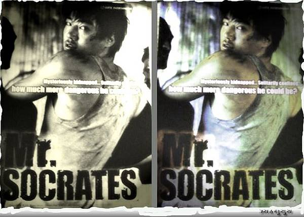 socrates103
