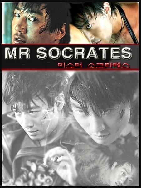 socrates105