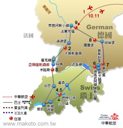 德瑞旅遊路線圖.jpg