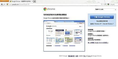 Chrome_02