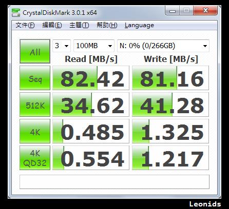 Seagate FreeAgent GoFlex USB 3.0 500GB Benchmark