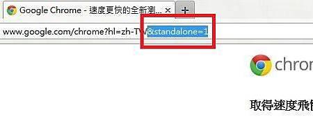 Chrome_03