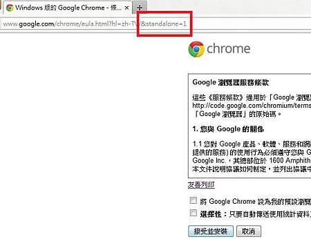 Chrome_04