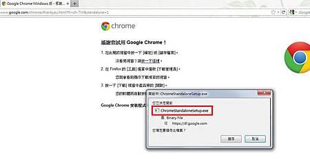 Chrome_05