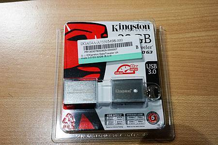 Kingston DataTraveler Ultimate G3 32GB