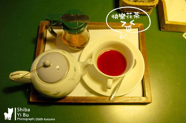 快樂花園花茶