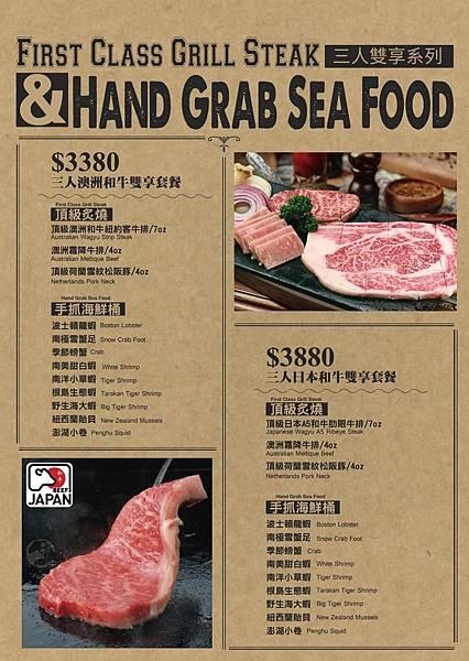紅唇蟹菜單_200428_0003.jpg