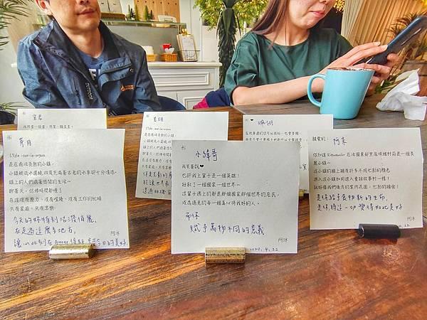 平鎮阿沐咖啡_200503_0022.jpg