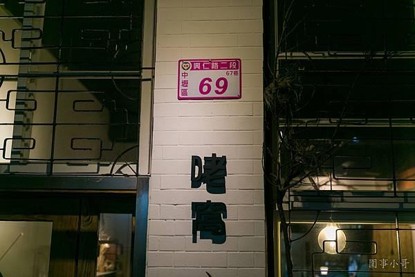 8A4A1146.jpg