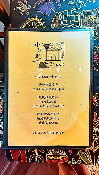 小溪道_200913.jpg