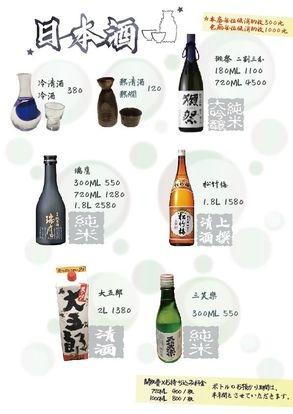 酒單5.jpg