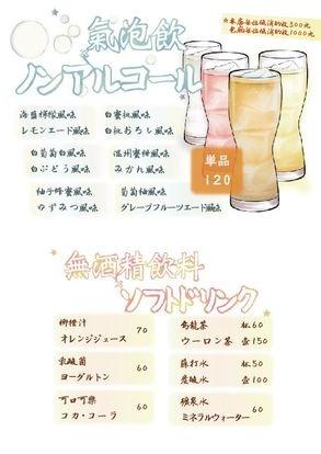 飲品1.jpg