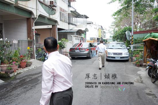 550_20090419-IMG_0238 copy.jpg