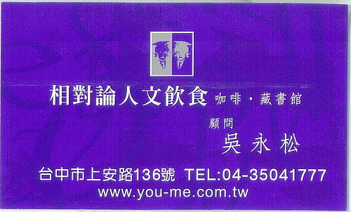 /home/service/tmp/2009-01-21/tpchome/1794497/55.jpg