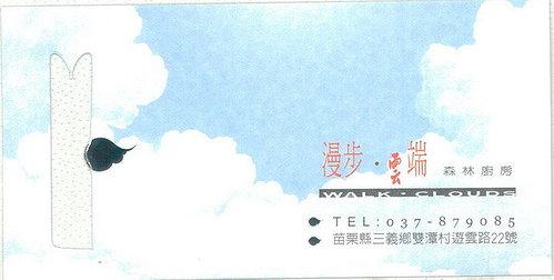 /home/service/tmp/2009-01-21/tpchome/1794497/713.jpg