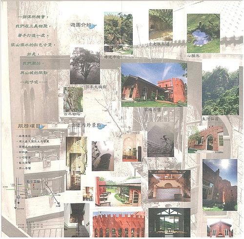 /home/service/tmp/2009-01-21/tpchome/1794497/716.jpg