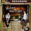 /home/service/tmp/2009-01-21/tpchome/1794497/839.jpg