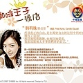 /home/service/tmp/2009-01-21/tpchome/1794497/845.jpg