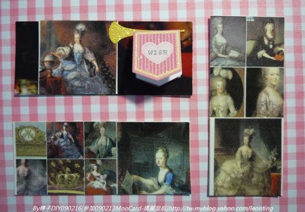 090216MooCard-0213瑪麗皇后3.JPG