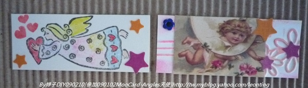 090210MooCard-0102Angles(天使).JPG