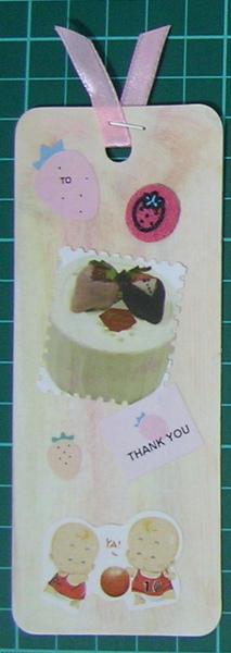 080212吸鐵書籤TO小草莓.jpg