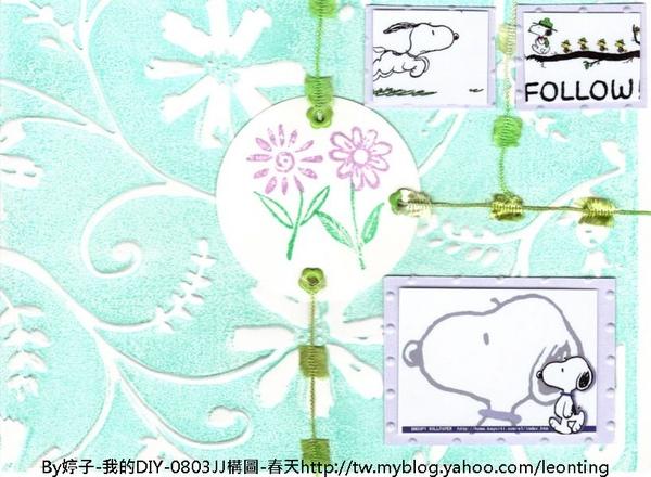 080320JJ0803構圖卡片.jpg