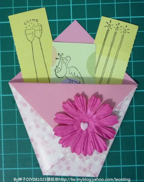 081025尿布摺紙袋1.jpg