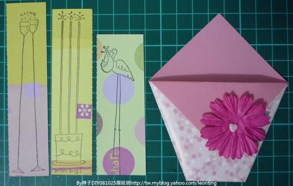 081025尿布摺紙袋2.jpg