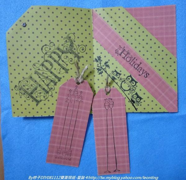 081112DIY雙面聖誕卡3.JPG
